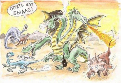 Смешные карикатуры (19 шт)