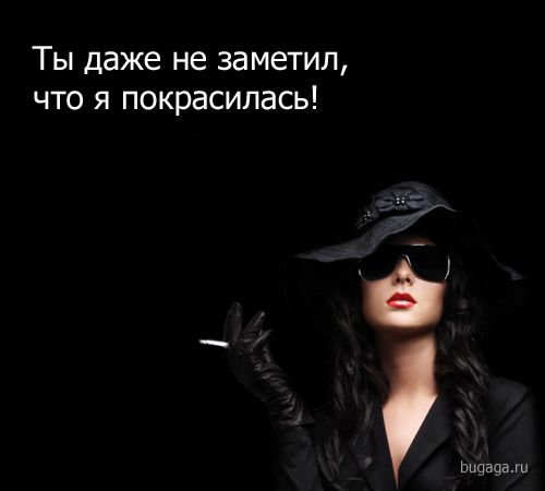 Девушки говорят