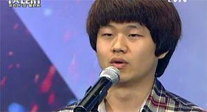 Звезда Шоу талантов Кореи