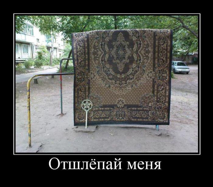 http://www.bugaga.ru/uploads/posts/2011-06/1307661189_demo-15.jpg