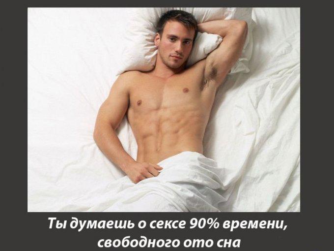 Stwórz swój demotywator z tym obrazkiem. #seks. Słabe. Skomentuj (11
