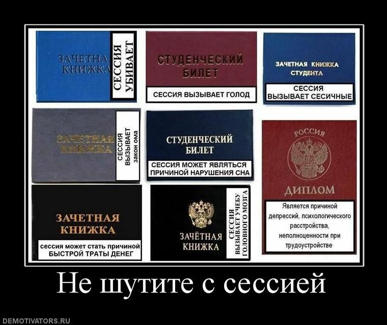 http://www.bugaga.ru/uploads/posts/2011-06/1309071766_demo-12.jpg