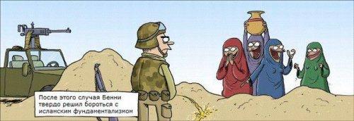 Смешные комиксы (23 шт)