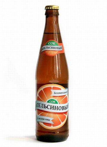 Напитки в пивных бутылках