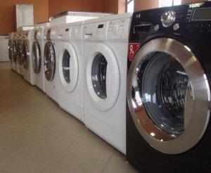 Китайская стиральная машина