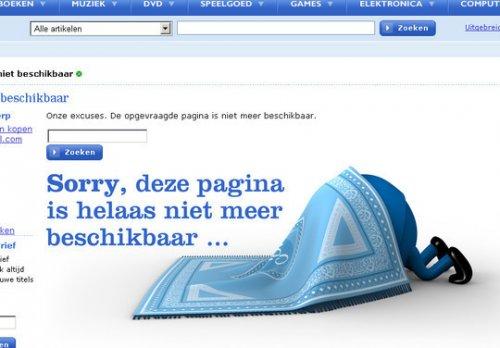 ���������� �������� error 404