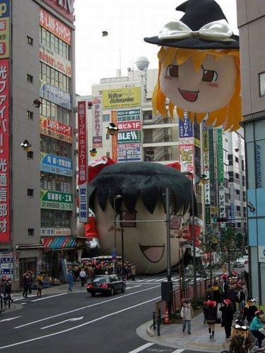 Только в Японии. Часть 5