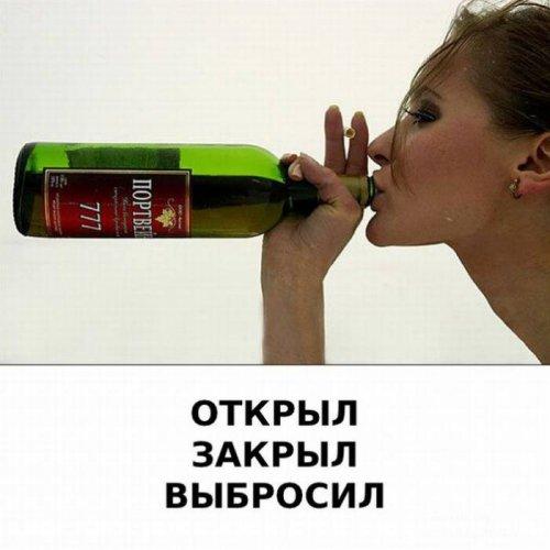 Действие алкоголя в реале