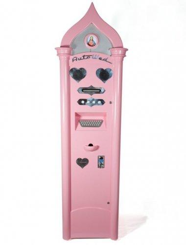 Автомат для бракосочетания