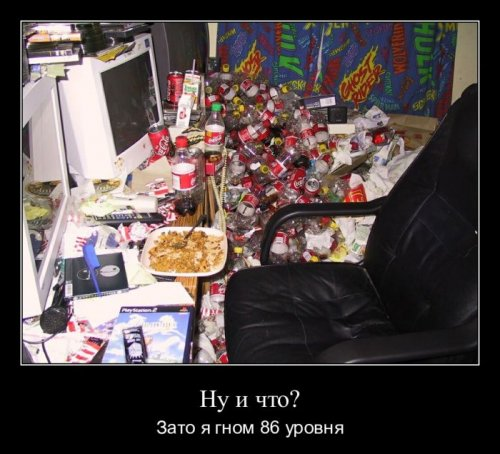Демотиваторы умора (13 шт)