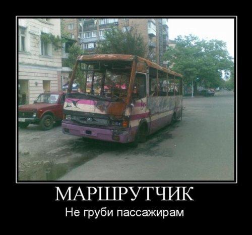 Демотиваторы ржач (15 фото)