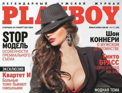Алена Водонаева в журнале Playboy