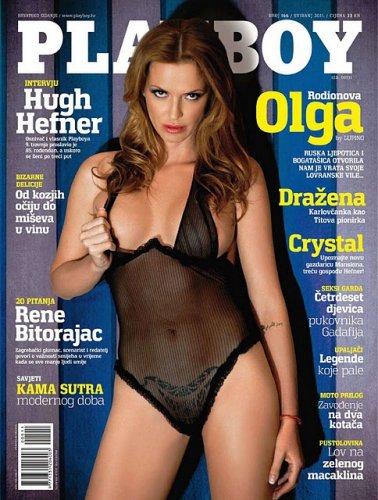 Обнаженная Ольга Родионова в журнале Playboy (август 2011)