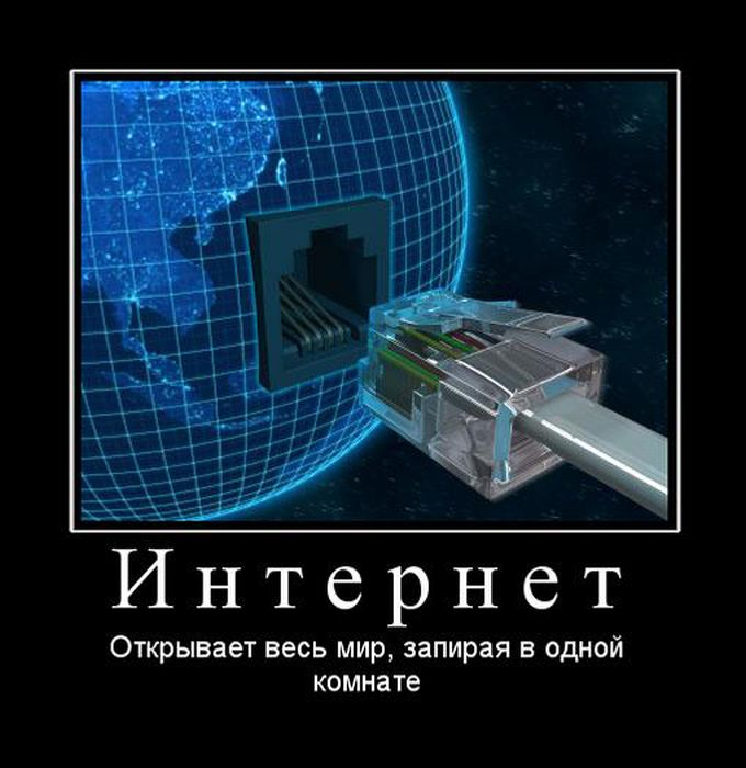 http://www.bugaga.ru/uploads/posts/2011-08/1314779061_smeshno-10.jpg