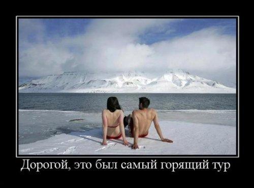 http://www.bugaga.ru/uploads/posts/2011-08/thumbs/1313130188_demo-10.jpg