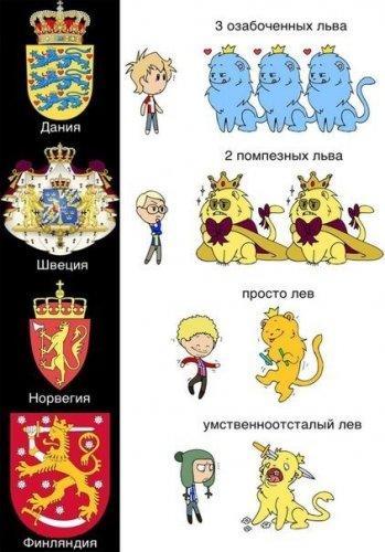 Смешные картинки)))