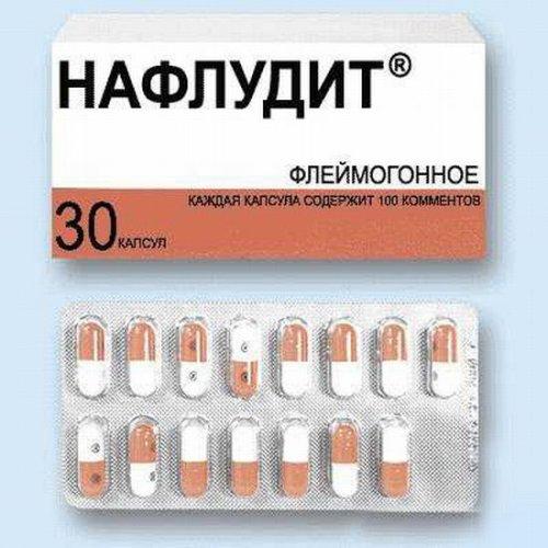 Фотожаба: названия лекарств