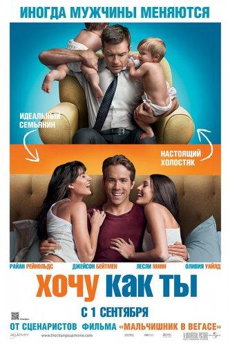 Кинопремьеры сентября 2011