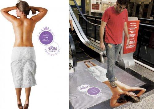 Креативная реклама в виде стикеров