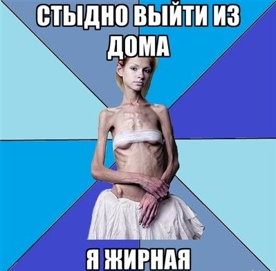Диета - это диагноз!