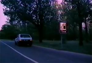 Первая креативная реклама авто в СССР