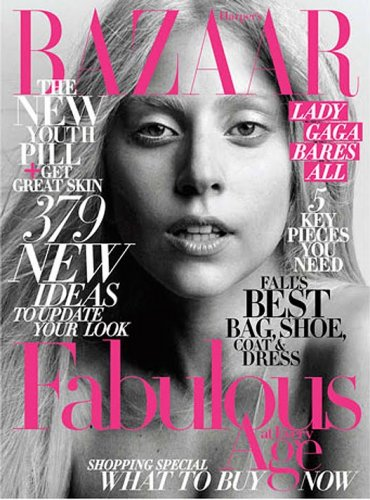 Леди Гага без грима