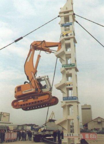Экскаватор на башне