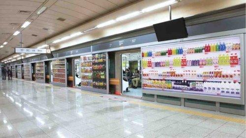 Первый виртуальный магазин