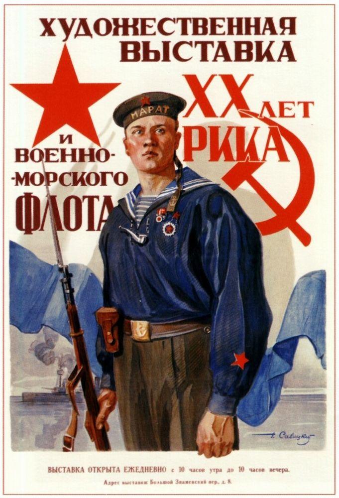 аватарки советские: