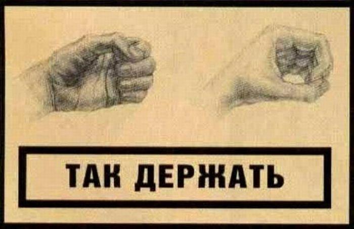 kartinki-dlya-onanista