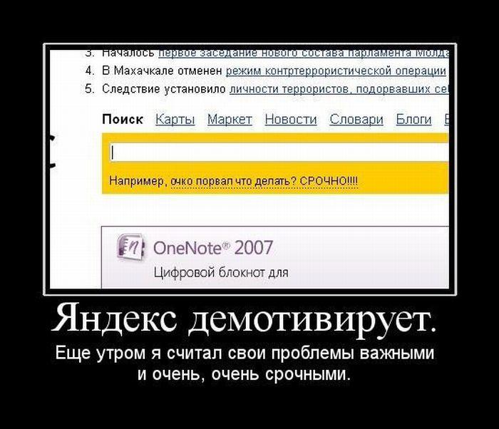 http://www.bugaga.ru/uploads/posts/2011-10/1319610457_demo-9.jpg