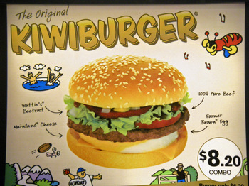 ����� ������������ ����� McDonalds