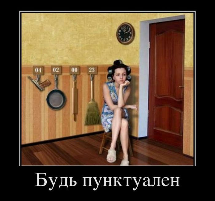 http://www.bugaga.ru/uploads/posts/2011-11/1320920067_demo-7.jpg
