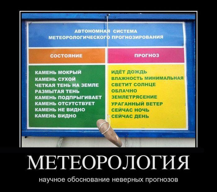 http://www.bugaga.ru/uploads/posts/2011-11/1321940901_demo-2.jpg