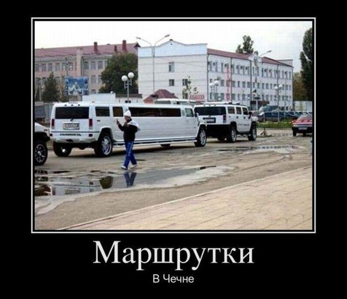 http://www.bugaga.ru/uploads/posts/2011-11/1321940941_demo-1.jpg