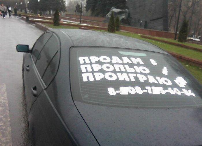 http://www.bugaga.ru/uploads/posts/2011-11/1321941592_fun-15.jpg