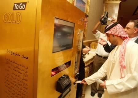 10 невероятных торговых автоматов