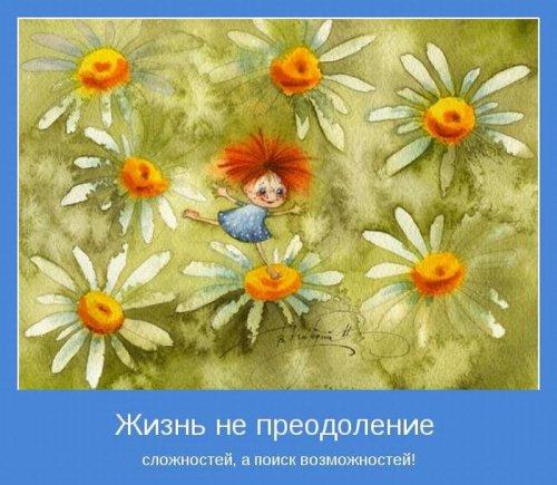http://www.bugaga.ru/uploads/posts/2011-11/thumbs/1320134586_13.jpg
