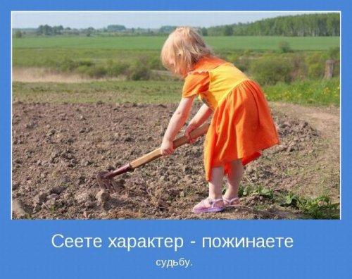 http://www.bugaga.ru/uploads/posts/2011-11/thumbs/1320134648_15.jpg