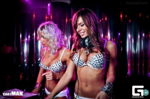 Девушки с ночных клубов