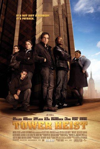 Кинопремьеры ноября 2011