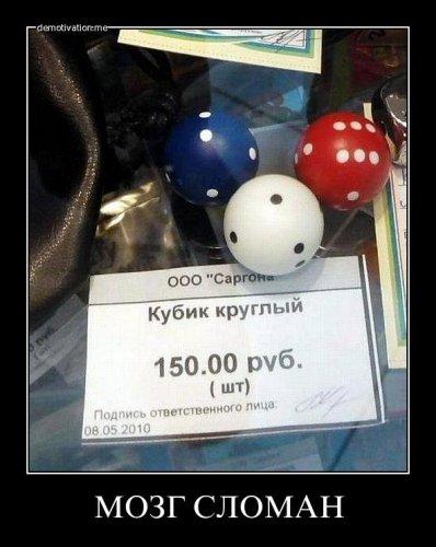 http://www.bugaga.ru/uploads/posts/2011-11/thumbs/1320798975_demki-1.jpg