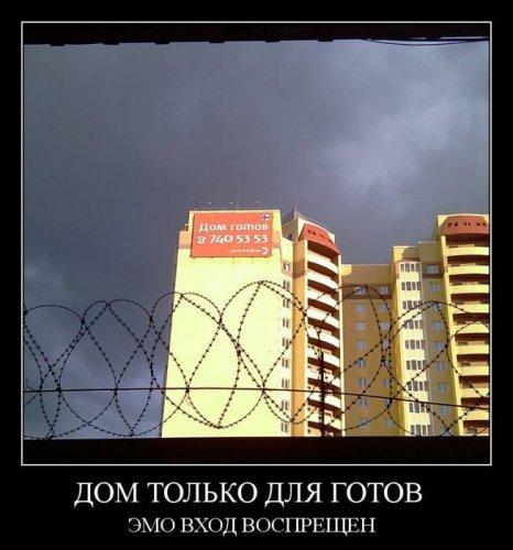 http://www.bugaga.ru/uploads/posts/2011-11/thumbs/1321000959_demo-13.jpg