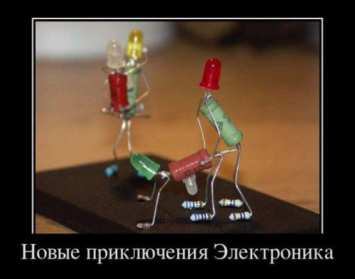 Прикольные демотиваторы (15 фото)
