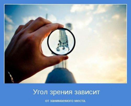 подборка от стасевича - Страница 3 1322562254_6
