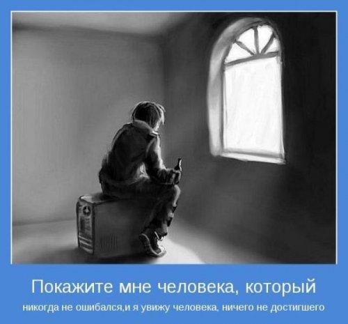 подборка от стасевича - Страница 3 1322562267_8