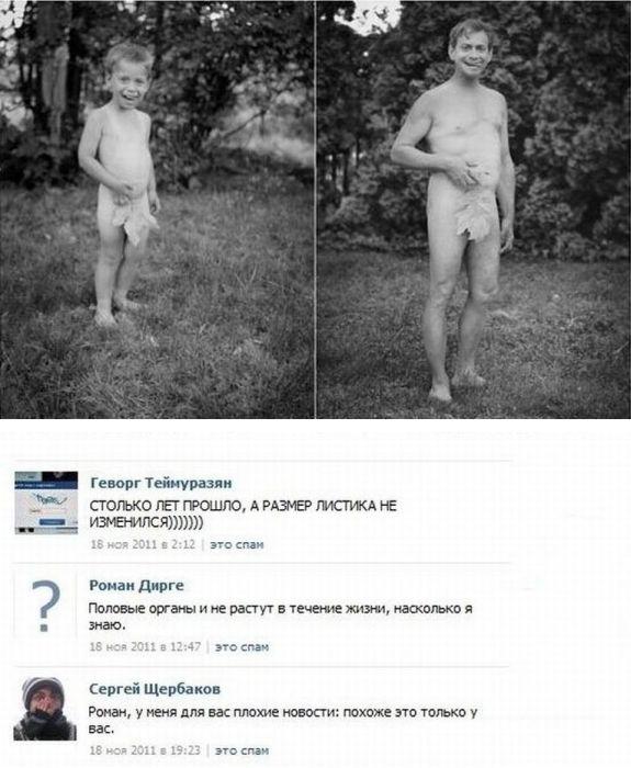 devushki-golie-na-podiume-demonstriruyut-svoi-piski