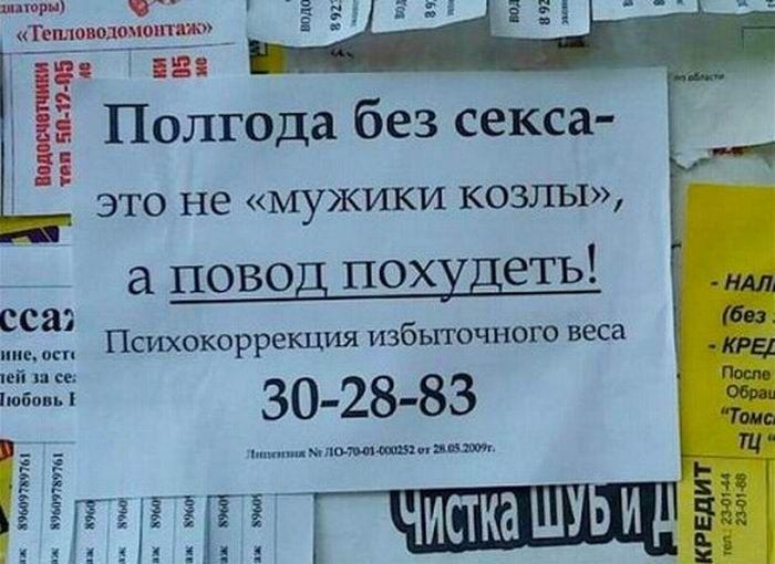 Узбек секс приколы 8 фотография