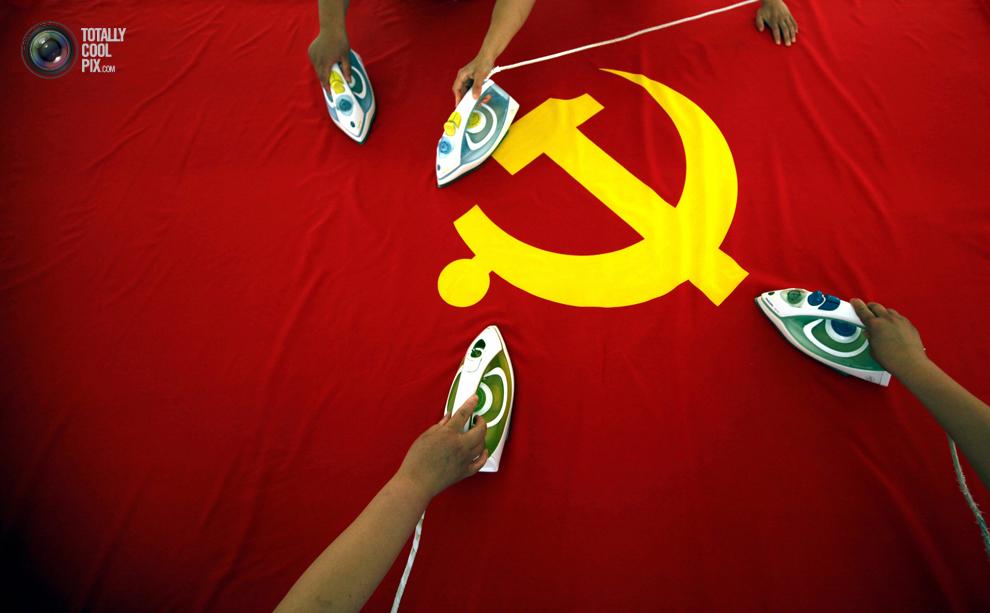 интересные флаги