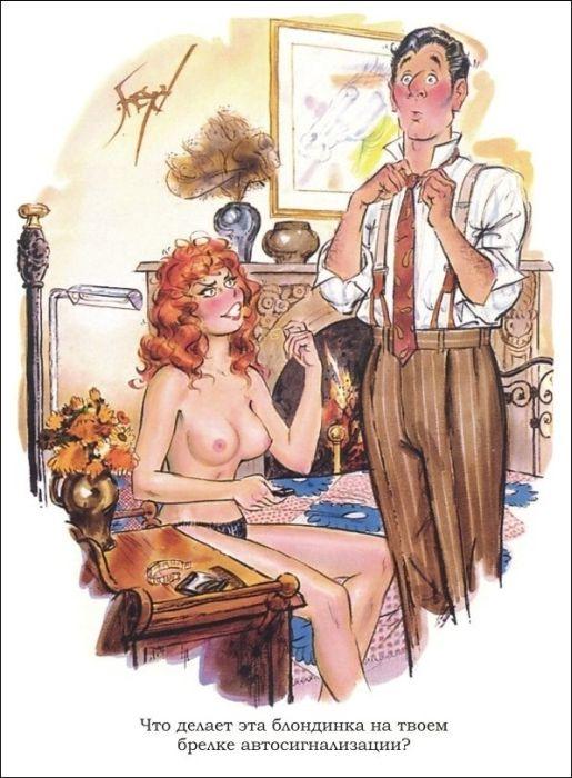 veselie-eroticheskie-risunki-dlya-vzroslih